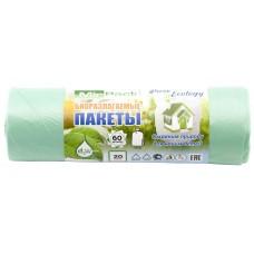 Мешки для мусора биоразлагаемые Пнд MirPack зеленые, 60 л, 7 мкм, 20 шт