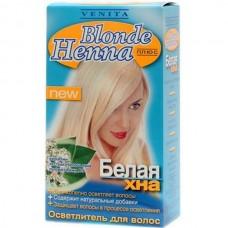 Осветлитель для волос Blonde Henna, 100 мл
