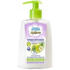 Детское Жидкое крем-мыло Дракоша для подмывания младенцев, 250 мл