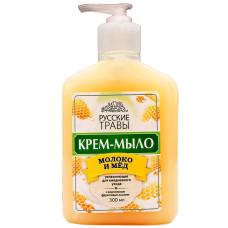 Крем-мыло жидкое Русские травы Молоко и мед, с дозатором, 300 мл
