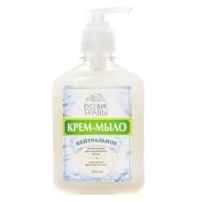Крем-мыло жидкое Русские травы Нейтральное, с дозатором, 300 мл