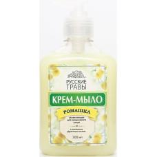 Крем-мыло жидкое Русские травы Ромашка, с дозатором, 300 мл
