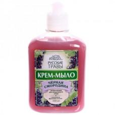 Крем-мыло жидкое Русские травы Черная смородина, пуш-пул, 300 мл