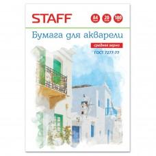 Папка для акварели Staff А4, 210Х297 мм, 20 листов
