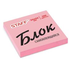 Блок самоклеящийся (стикер) STAFF, розовый, 50х50 мм, 100 листов