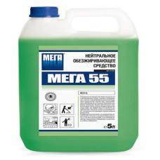 Нейтральное обезжиривающее средство МЕГА 55, 5 л