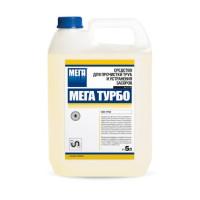 Средство для прочистки труб и устранения засоров Мега Турбо, 5 л