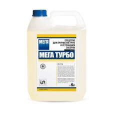 Средство для прочистки труб и устранения засоров Мега Турбо, 5 литров