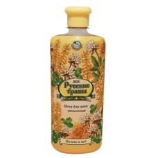 Пена для ванн Русские травы Молоко и мед, 500 мл