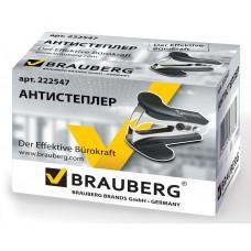 Антистеплер Brauberg (Брауберг) Nero (Неро) для скоб № 10 и № 24/6, с фиксатором, цвет черный