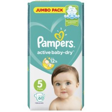 Подгузники Pampers (Памперс) Active Baby Junior №5 (11-16), 60 шт