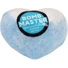 Бурлящие шарики для ванны Bomb Master «Голубая лагуна», сердце