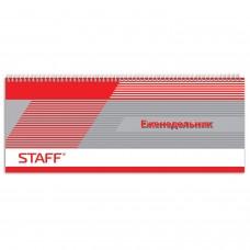 Staff Планинг Офис недатированный (серый), 64 листа