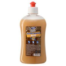 Мыло жидкое хозяйственное Clean Room 72%, 500 мл