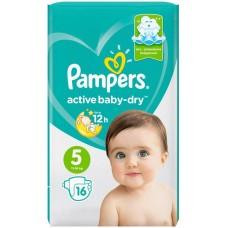 Подгузники Pampers (Памперс) Active Baby Junior 5 (11-16 кг), 16 шт