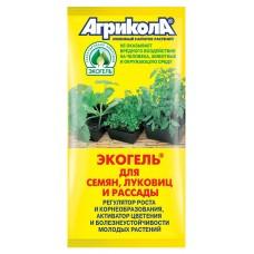 Агрикола Экогель для семян, луковиц, рассады, 20 мл
