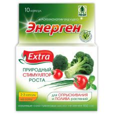 Стимулятор роста Энерген для полива и опрыскивания овощных и цветочных культур, 10 капсул
