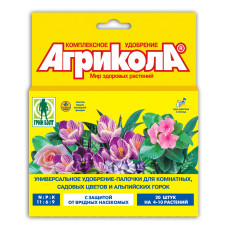 Палочки для комнатных и садовых цветов Агрикола, с защитным эффектом, 10 шт