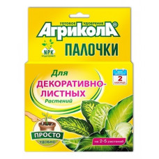 Палочки для декоративнолистных растений Агрикола, 10 шт