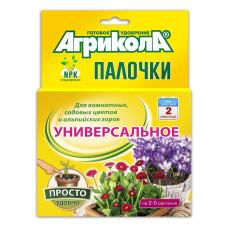 Палочки для комнатных, садовых цветов и альпийских горок Агрикола, 10 шт