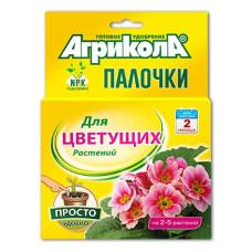 Палочки для цветущих растений Агрикола, 10 шт