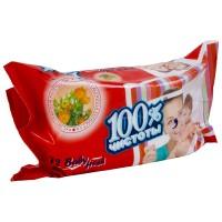Детские влажные салфетки 100% Чистоты с экстрактом Календулы, 72 шт