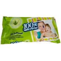 Детские влажные салфетки 100% Чистоты с экстрактом Алоэ, 72 шт
