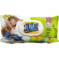 Детские влажные салфетки 100% Чистоты с экстрактом Алоэ вера, 100 шт