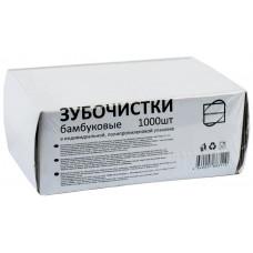 Зубочистки индивидуальные в полипропилене, 1000 шт