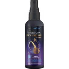 Спрей-ламинатор Белита Запечатывание волос и секущихся кончиков, 150 мл