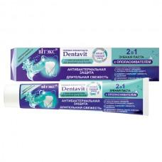 Гелевая зубная паста с ополаскивателем 2 в 1 Dentavit Smart Умный уход, 85 г
