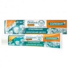 Гелевая зубная паста солевая Dentavit (Дентавит) с эффектом полировки зубов без фтора, 85 г