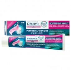 Гелевая зубная паста для чувствительных зубов Реминерализация зубная эмали Dentavit Smart без фтора, 85 г