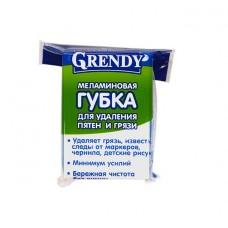Губка для удаления пятен Меламиновая Гренди, 1 шт