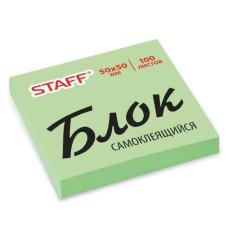 Блок самоклеящийся (стикер) STAFF, 50х50 мм (зелёный), 100 листов