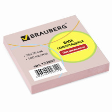 Блок самоклеящийся (стикер) Brauberg, 76х76 мм, (розовый), 100 листов