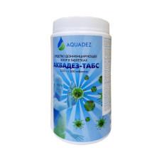 Дезинфицирующее средство АКВАДЕЗ-ТАБС, 300 таблеток