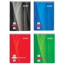 Блокнот Staff (Стафф) А5, гребень, жесткая подложка, клетка, 4 вида, 60 листов, 146х206 мм