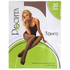 Колготки Rosita Tango 20 den (загар), 4 размер