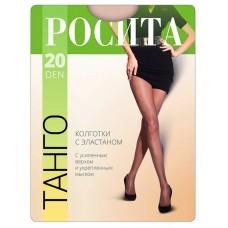 Колготки Rosita Tango 20 den (телесный), 4 размер