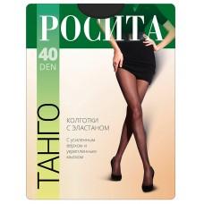 Колготки Rosita Tango 40 den (телесный), 4 размер