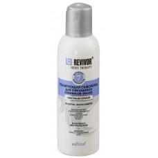 Сыворотка полирующая Bielita Revivor Intensive Therapy для секущихся волос, 150 мл