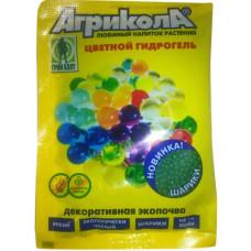 Гидрогель цветные шарики для цветущих растений Агрикола, цвет зеленый, 20 гр