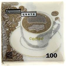 Салфетки Гармония Кофе, 100 шт