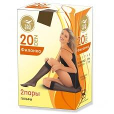 Гольфы Филанка 20 den в коробочке (телесный), 23-25 размер