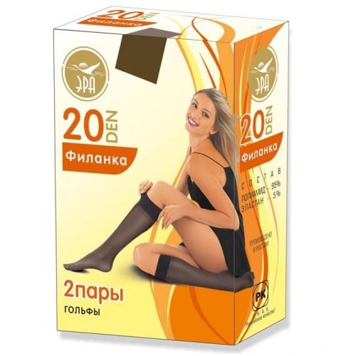 Гольфы Филанка 20 den в коробочке (телесный) 23-25 размер