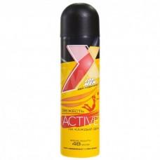 Дезодорант-спрей для тела мужской X-style Active, 145 мл