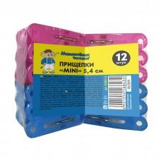 Прищепки пластмассовые Mini 5,4 см Мамонтенок чистолюб, 12 шт (набор)