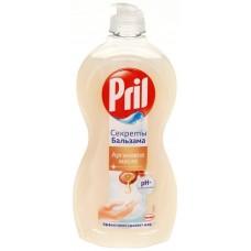 Бальзам для мытья посуды Pril (Прил) Аргановое масло, 450 мл