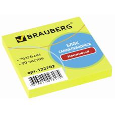 Блок самоклеящийся (стикер) Brauberg (Брауберг), неоновый, цвет желтый, 76х76 мм, 90 листов
